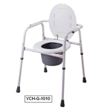 YCH-G-1010 Bath Safety 3 in 1 steel powder coated commode chair- Commode