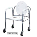 YCH-B-1010AW Bath Safety Steel commode w/backrest and swivel casters- Commode