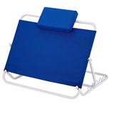 YCH-8001 Living Aids Powder Coated Backrest- Back Rest