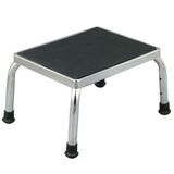 YCH-507 Hospital Furniture Foot Stool- Foot stools